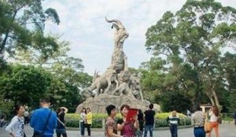 Kenya China Travel and Tours